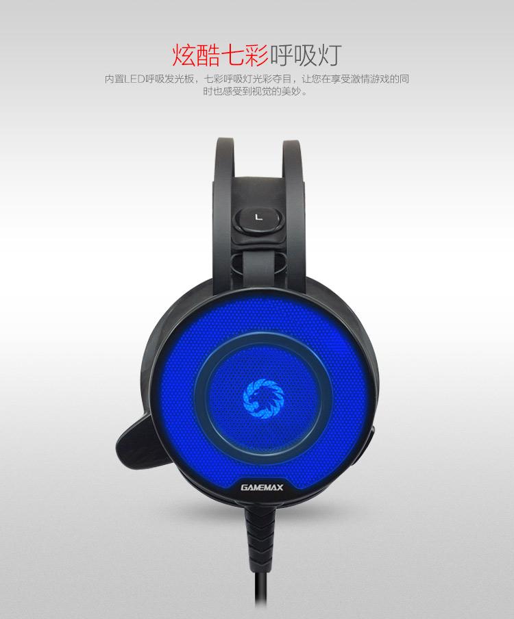 G200电竞耳机详情页中文_04.jpg
