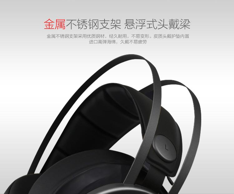 G200电竞耳机详情页中文_08.jpg