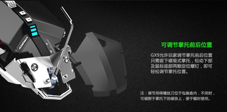 GX9详情页_05.jpg