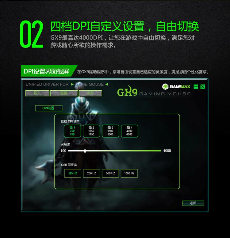 GX9详情页_09.jpg