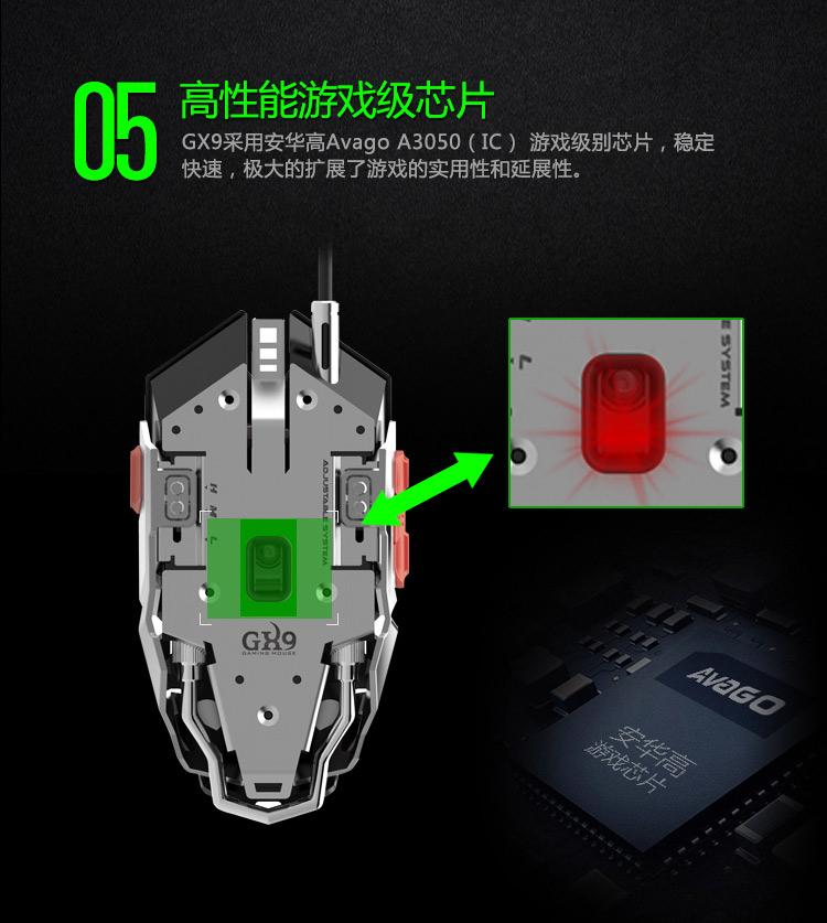 GX9详情页_12.jpg