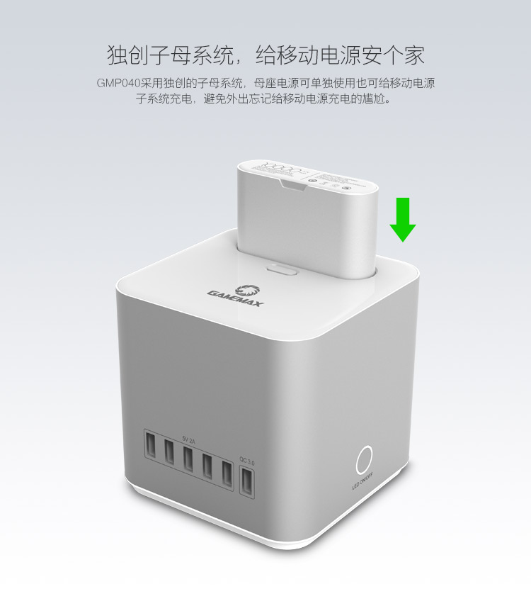 桌面式多U充电源详情页_02.jpg