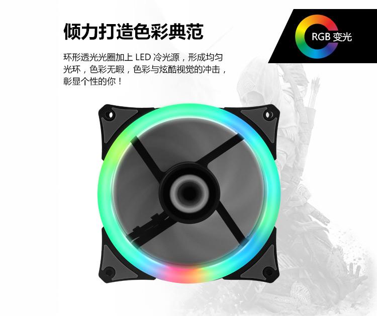 RGB_02.jpg