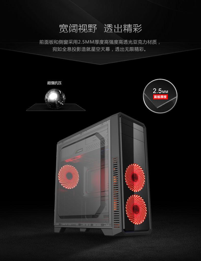 G561-Black-红色详情页_02.jpg