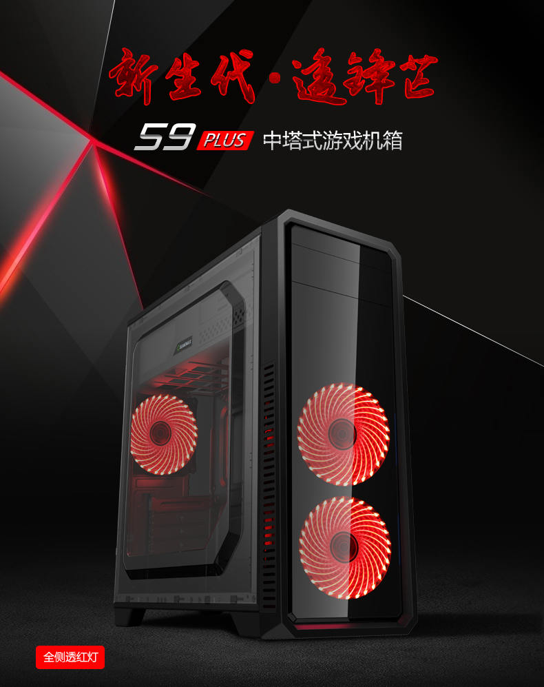 G561-Black-红色详情页_01.jpg