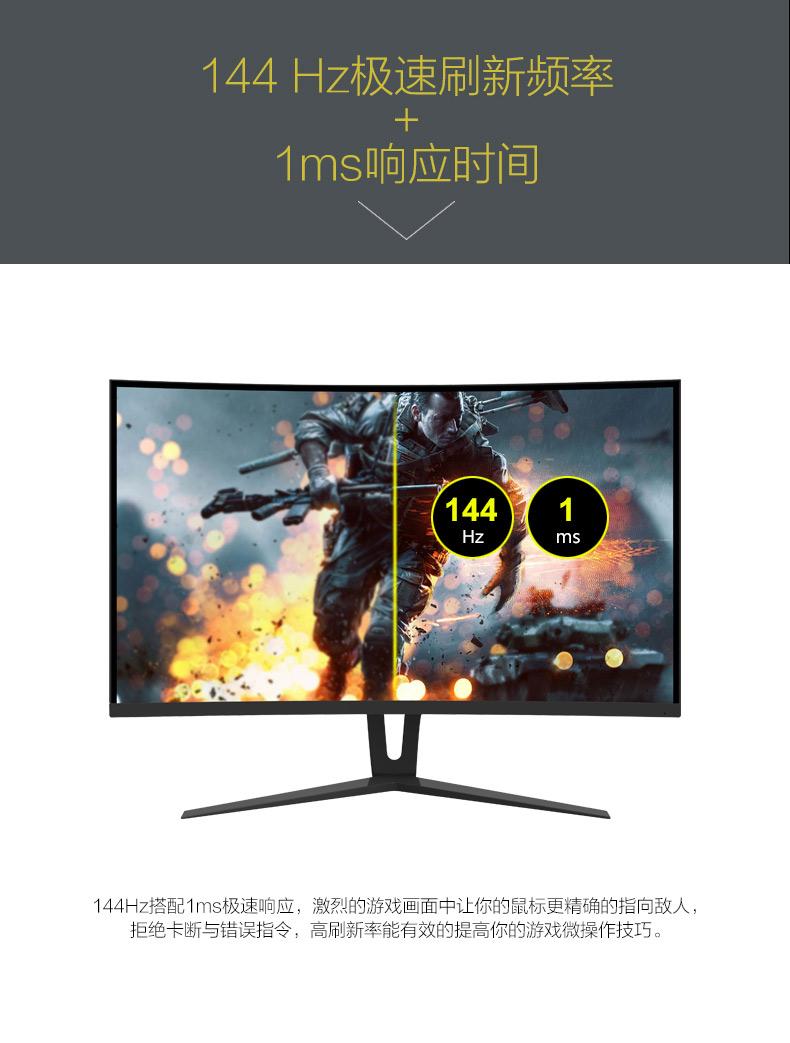 黑色中文版_02.jpg
