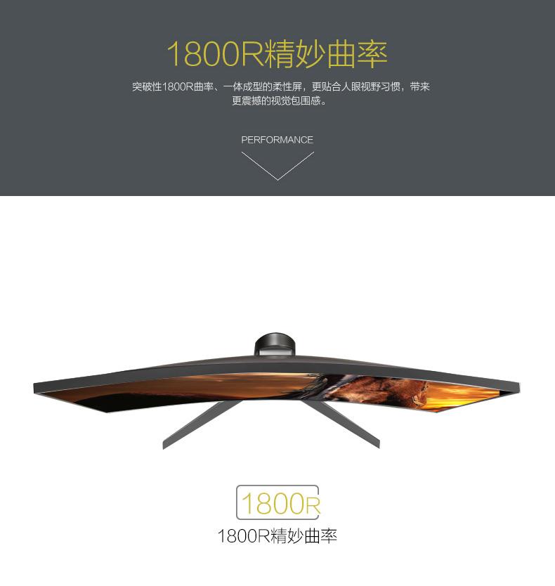 黑色中文版_03.jpg