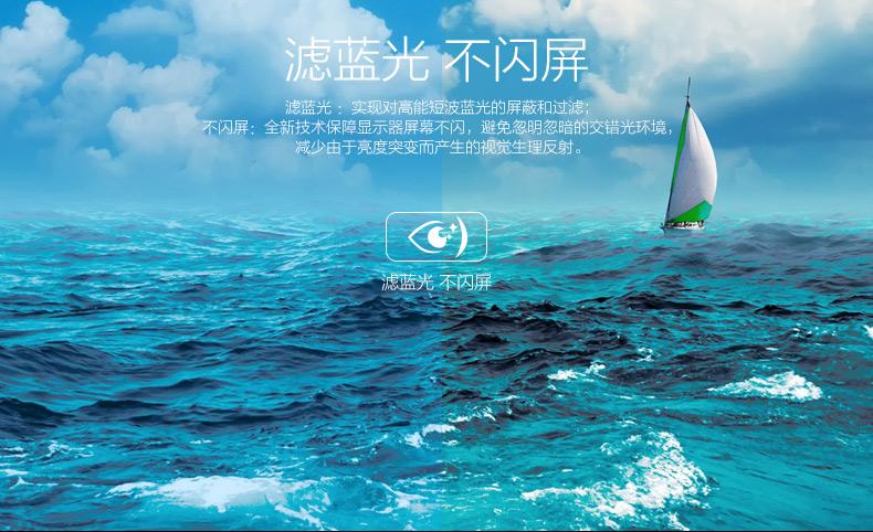 27寸曲面显示器详情-白色-中文_06.jpg