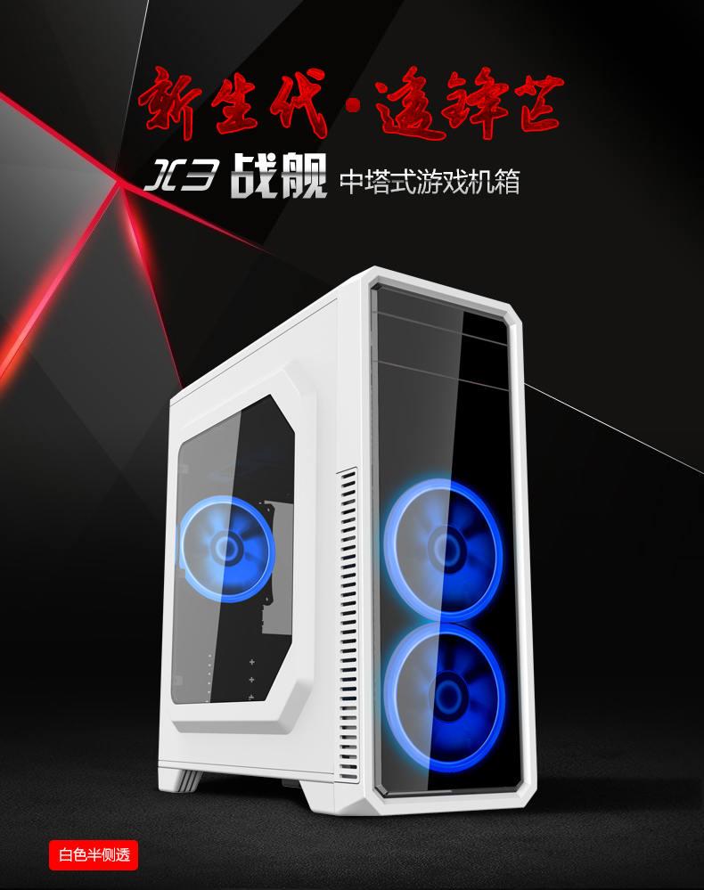 G561-White白色详情页CN_01.jpg