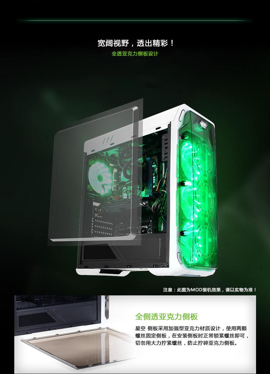 中文_06.jpg