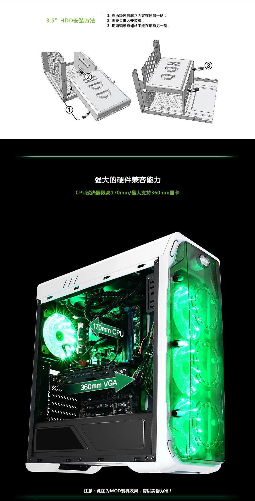 中文_08.jpg