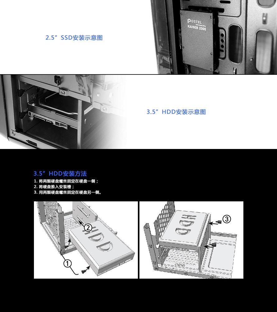 9511详情页中文_08.jpg