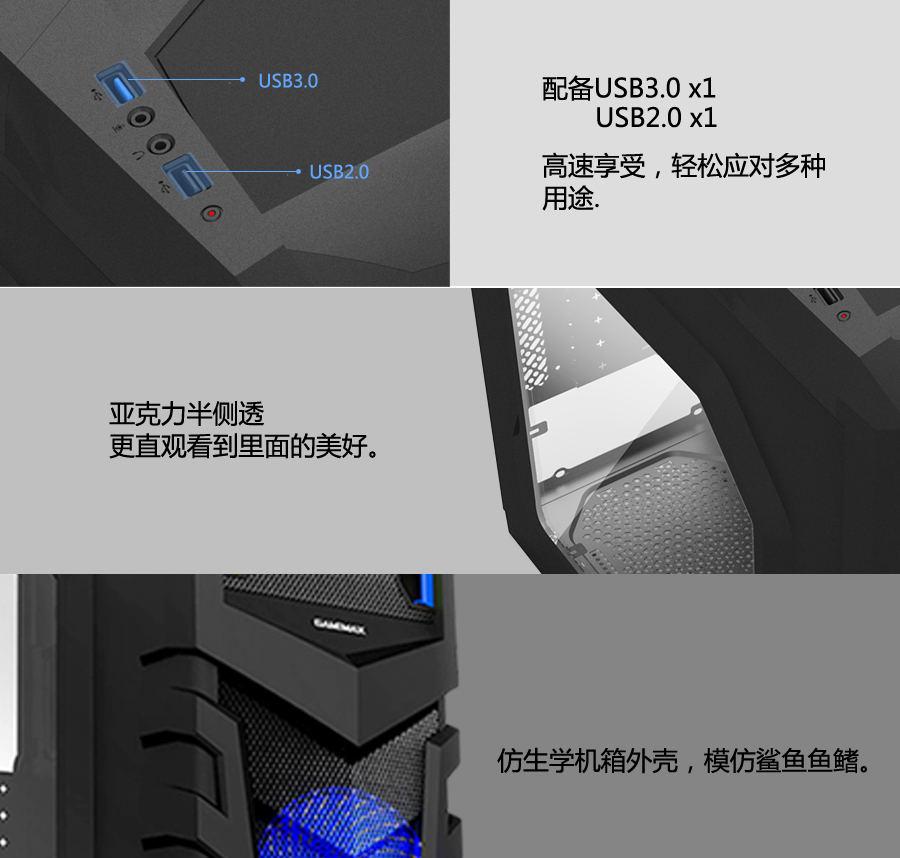 闪电侠_04.jpg
