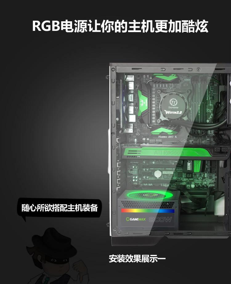 800W-RGB电源手动版详情页_11.jpg