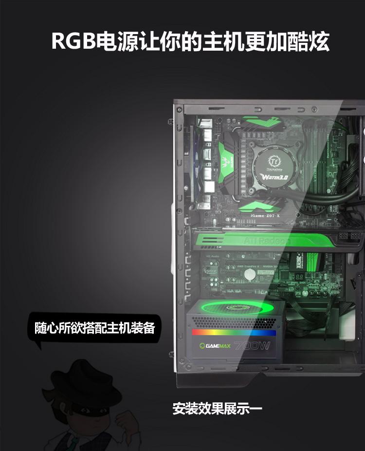 700W-RGB电源手动版详情页_10.jpg