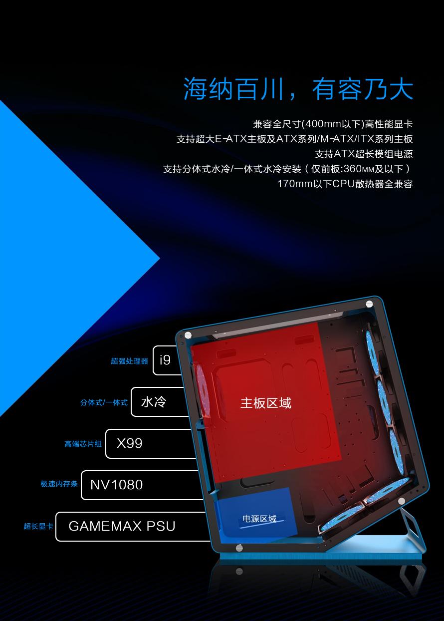 WinMan-蓝色-_06.jpg