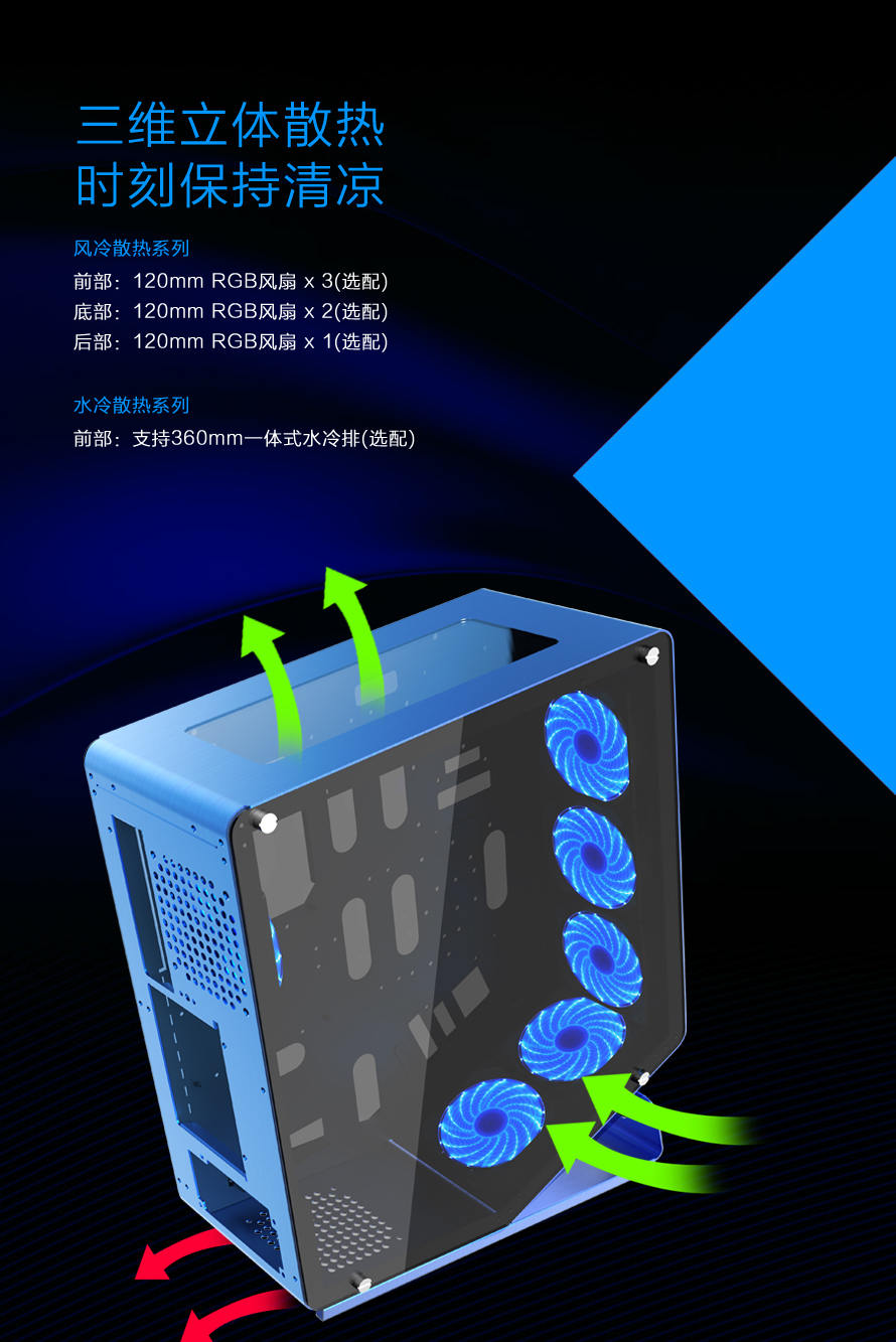 WinMan-蓝色-_07.jpg