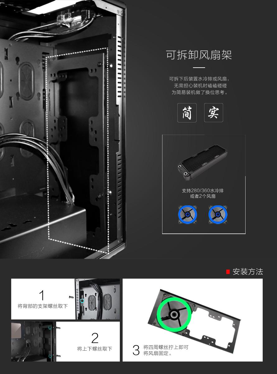 铝型者-开门式_11.jpg