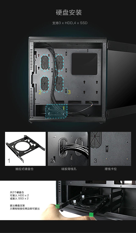 铝型者-开门式_08.jpg