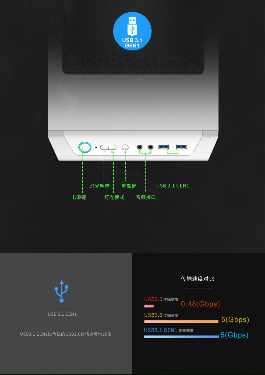 T802_Panda详情页中文_看图王2_02.jpg