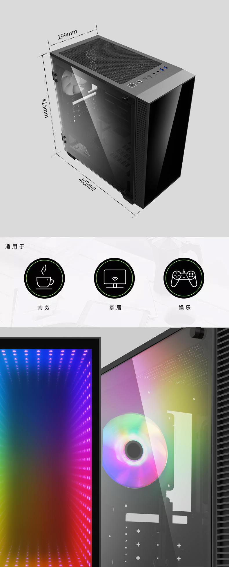 GAMEMAX_MINI-ABYSS-H608详情页中文_02.jpg